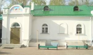 Voskresnaya shkola
