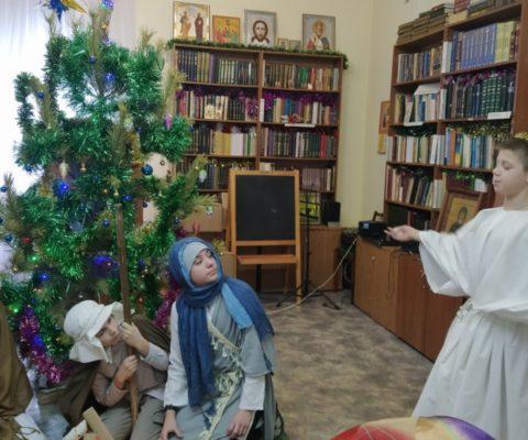 «Рождественское путешествие» в воскресной школе